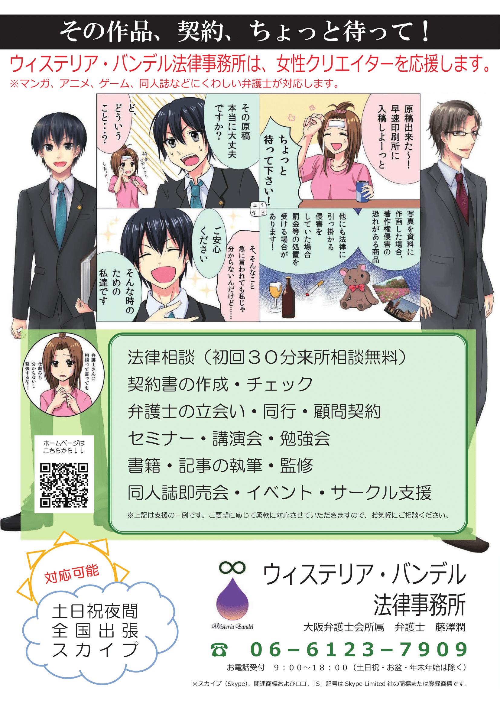 誌 人気 アニメ 同人